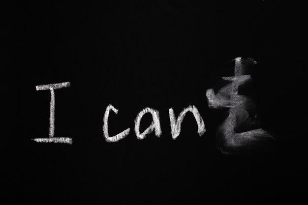 Conceito de auto-motivação. removendo significado negativo da frase. desenho de giz