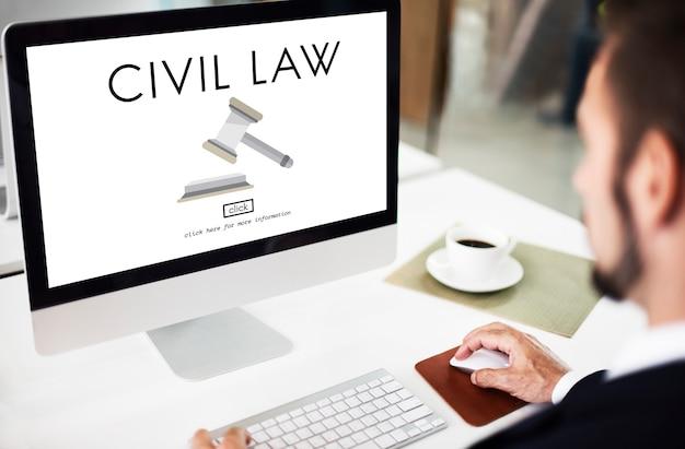 Conceito de direitos de regulamentação legal de justiça comum de direito civil