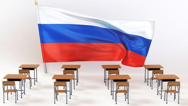 Conceito de educação. 3d das mesas e a bandeira da rússia em fundo branco.