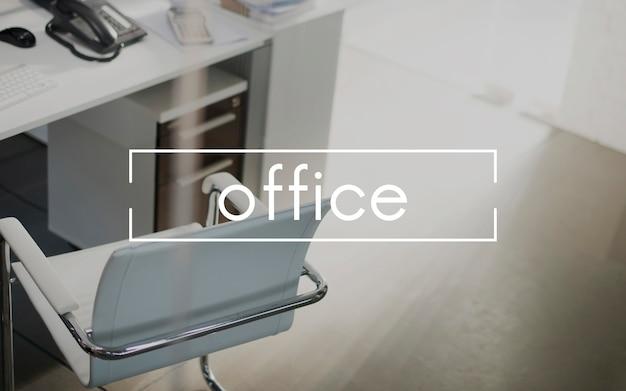 Conceito de espaço de trabalho do edifício da sede do escritório