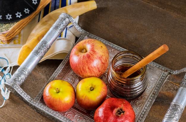 Conceito de feriado de ano novo judaico de rosh hashaná.