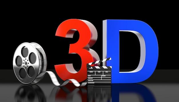 Conceito de filme 3d