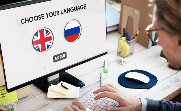 Conceito de linguagem de comunicação russo-inglês