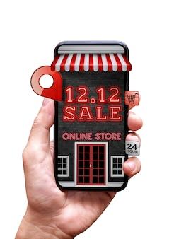 Conceito de loja online