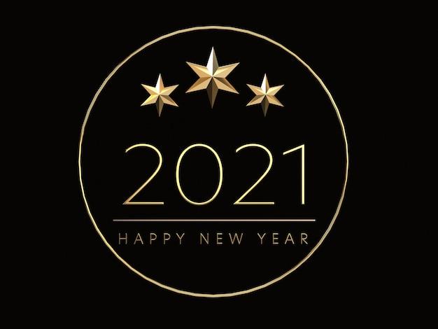 Conceito de luxo minimalista do ano novo 2021. ouro brilhante brilhante isolado no preto. linha de luxo dourada.