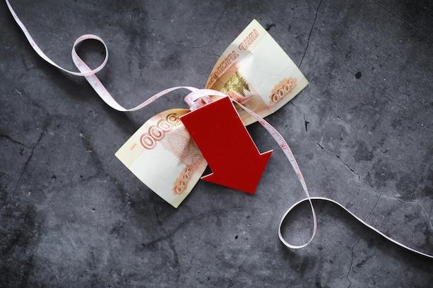 Conceito de negócios. a depreciação da moeda nacional. projeto de lei com a inscrição