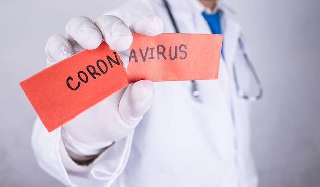 Conceito de quarentena de coronavírus. mers-cov. novo coronavírus (2019-ncov)