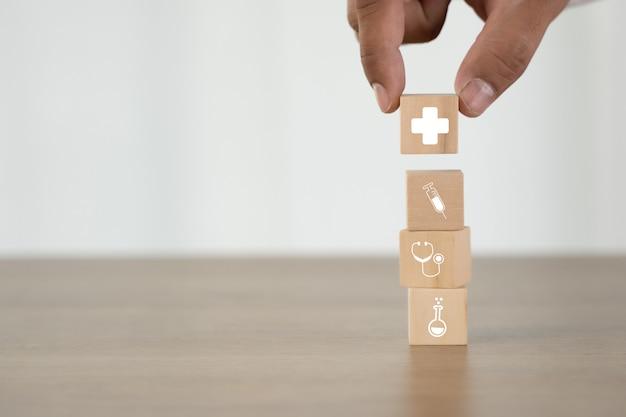Conceito de seguro de saúde em casa ícones de emoticon de conceito financeiro médico de saúde