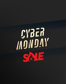 Conceito de venda da cyber monday
