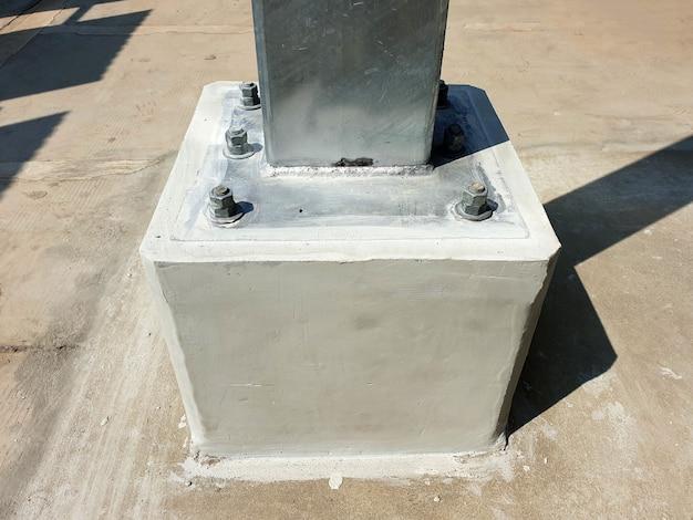 Conexão de placa de base para estrutura de aço de garagem solar