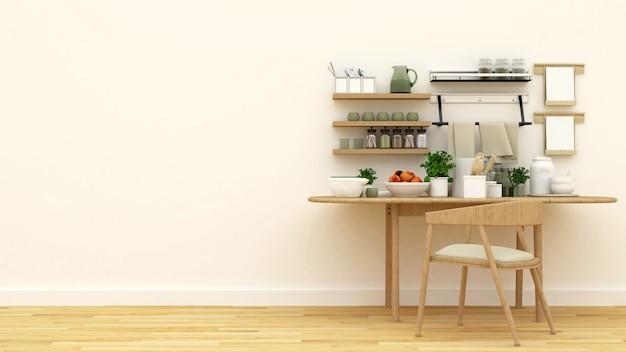 Conjunto de cozinha na área de despensa e espaço para obras de arte - renderização 3d