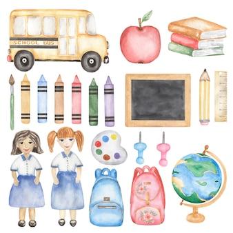 Conjunto de volta às aulas clipart, ônibus escolar de aquarela, professor, menina, livros, material escolar, ilustração de giz de cera, papelaria, educação, globo, arte infantil