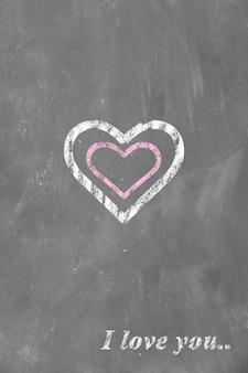Coração e a inscrição eu te amo na lousa escolar de giz, desenho infantil