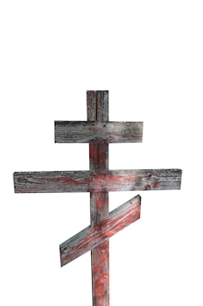 Cruz ortodoxa cristã de madeira velha isolada no fundo branco. foto de alta qualidade