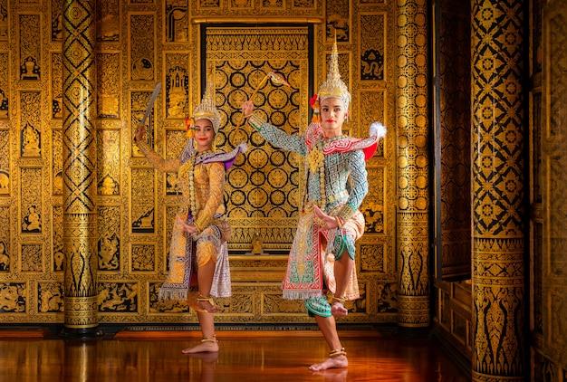Cultura de arte tailândia dança em khon mascarado em literatura ramayana, clássica tailandesa