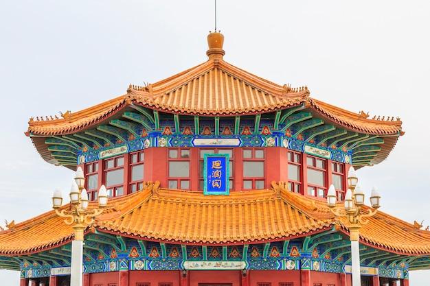 Cultura de ornamento céu dourado viagem antiga