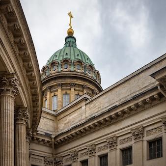 Cúpula da catedral de kazan, são petersburgo, rússia