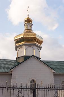 Cúpula da igreja ucrânia. krivoy rog. abril de 2021.