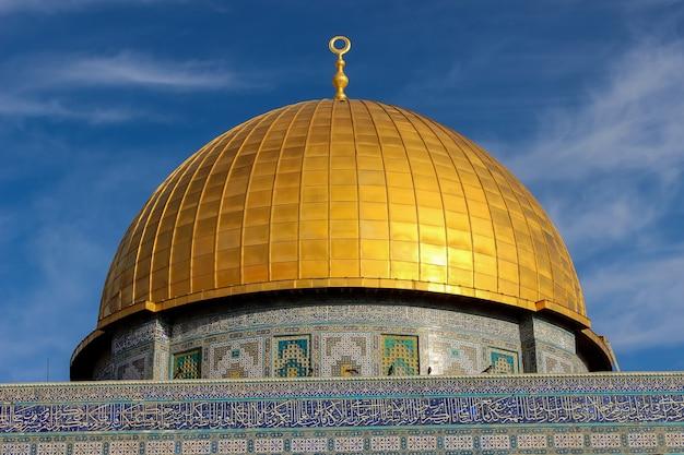 Cúpula da rocha em jerusalém