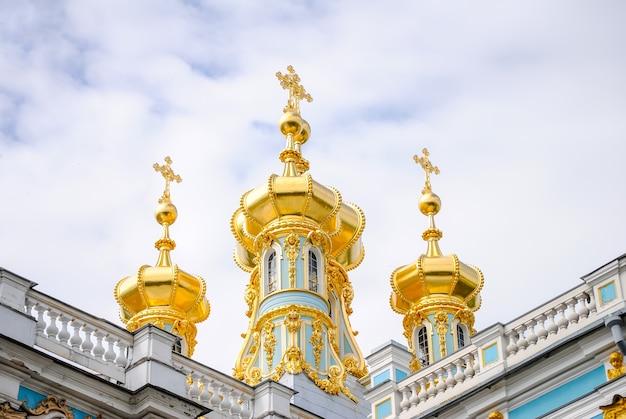 Cúpulas de tsarskoye selo em são petersburgo