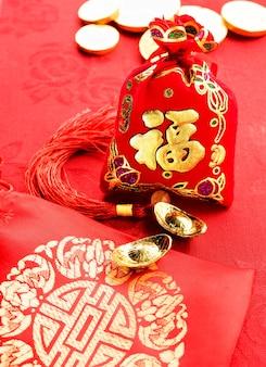 Decoração chinesa do ano novo: pacote de tecido de feltro vermelho ou ang pow com palavra