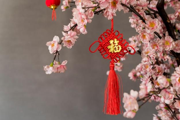 Decoração de ano novo chinês floral