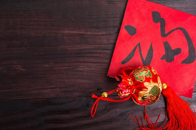 Decoração de ano novo chinês tradicional com cultura asiática.