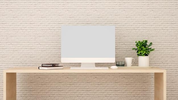 Decoração de sala de estudo e parede de tijolos em casa ou hotel