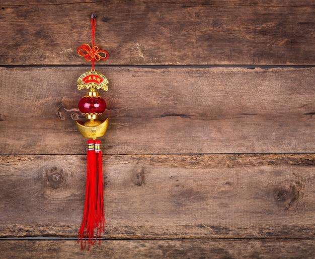 Decoração do ano novo chinês na parede de madeira