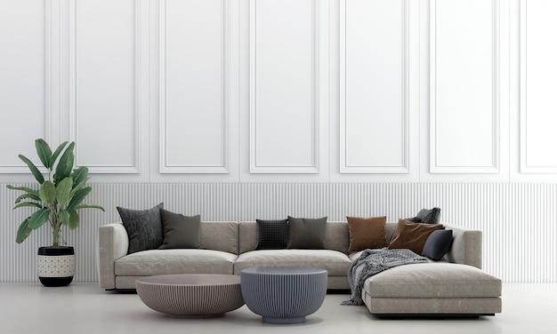 Decoração moderna de móveis e interiores de sala de estar e fundo vazio de parede branca
