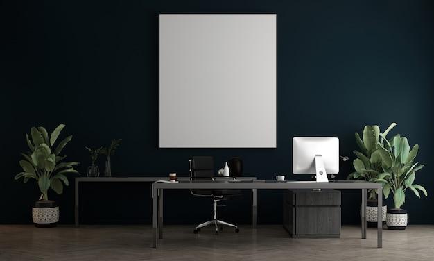 Decoração moderna simulada design de interiores de sala de trabalho e fundo de padrão de parede azul, renderização em 3d