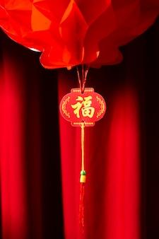 Decoração tradicional chinesa de ano novo de 2021