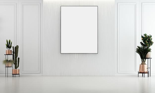 Decoração viva de design de interiores e fundo de textura de parede vazia