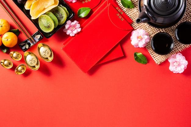 Decorações do festival do ano novo chinês pow