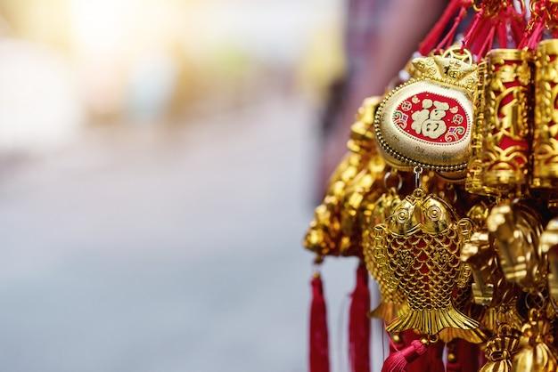 Decorações do festival do ano novo chinês.