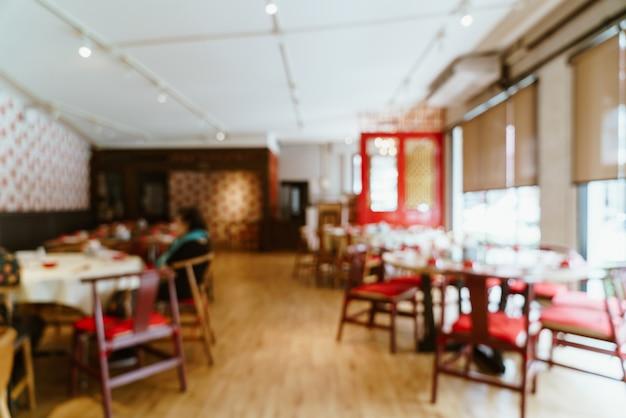 Desfoque abstrato e restaurante desfocado para plano de fundo - filtro de efeito vintage