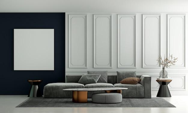 Design de interiores de sala de estar de luxo moderno e sofá branco e fundo branco de parede