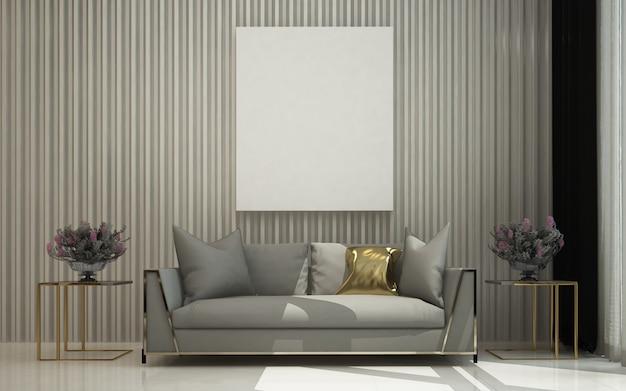 Design de interiores de sala de estar moderna e elegante