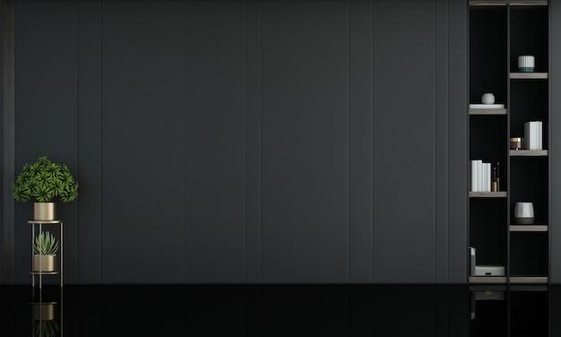 Design de interiores de sala de estar moderna e sofá branco e decoração de plantas e fundo de parede vazio. renderização em 3d