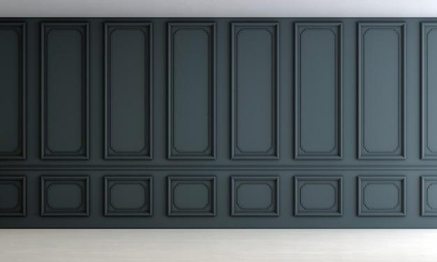 Design de interiores de sala de estar vazia de luxo moderno e fundo de parede com padrão azul