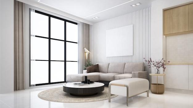 Design de interiores de salas de estar modernas