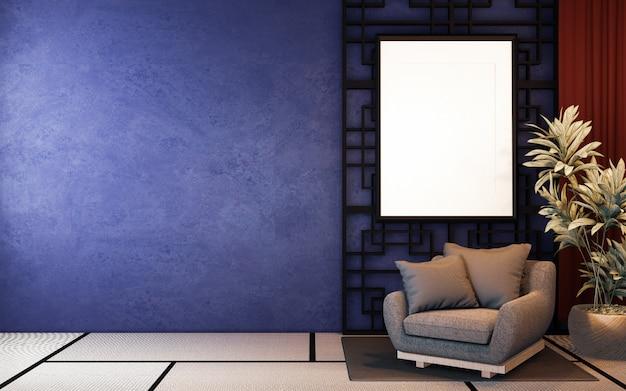 Design de interiores, estilo japonês para sala de estar em casa de luxo.