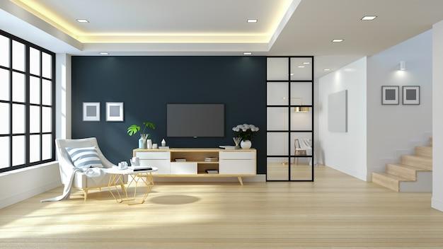 Design moderno e minimalista de sala de estar, renderização em 3d