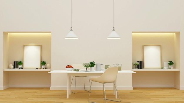 Despensa e sala de jantar - renderização em 3d