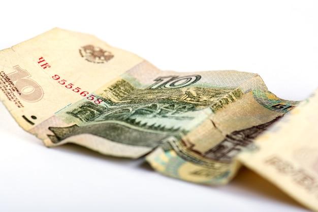 Desvalorização da moeda russa