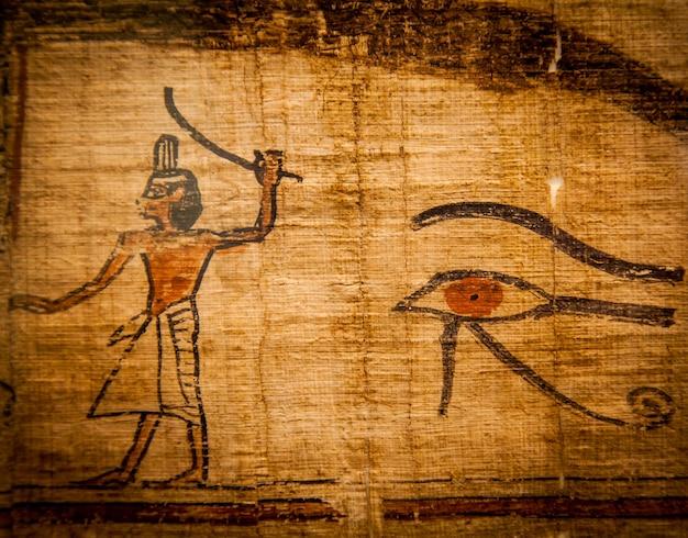 Detalhe do antigo livro dos mortos (1070 ac), tebas - egito