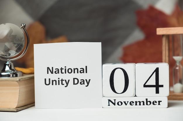 Dia da unidade nacional do calendário do mês de outono de novembro.