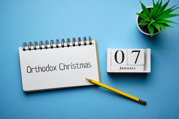 Dia de natal ortodoxo de janeiro de calendário do mês de inverno.