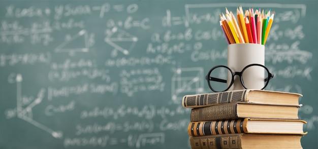 Dia internacional de professores escolares livros lousa brasil
