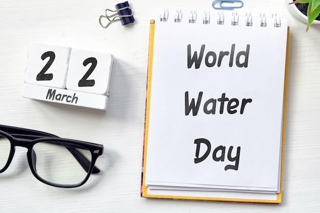 Dia mundial da água da primavera mês calendário março.